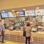 A Burger King felfedezte a hot dogot