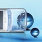 Kipróbáltuk: LG GD900 Crystal - az átlátszó telefon