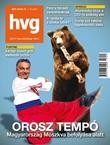 HVG 2017/15 hetilap