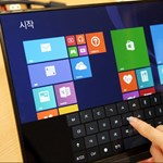 Nagy változást hozhat a notebookoknál az LG újdonsága