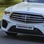 Csak jövőre jön, de az oroszok már felfedték az új Mercedes S-osztályt