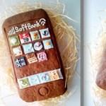 Új őrület: ehető iPhone