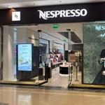 Ha így invitálnak kávéra, azt lehetetlen visszautasítani – a marketing új generációja