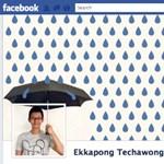 Idővonal: így működik az új Facebook