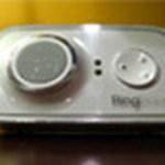 Ringboxx:Zenélő vezetékes telefon