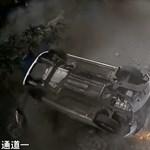 Gázra lépett, miközben lehajolt a töltőjéért, kitört a parkolóház fala – videó