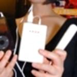gPod: a vibrátoros iPod