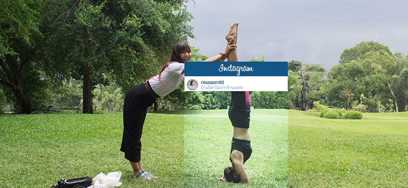 Tudtad, hogyan kell irigylésre méltó Facebook vagy Insta-fotókat készíteni?