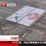 Timelapse videó: 2 nap alatt cserélték ki ezt a felüljárót Kínában