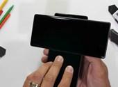 Videón az LG szárnyas telefonjának titkai